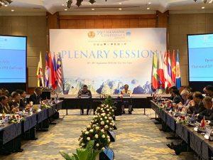 HỘI NGHỊ TƯ LỆNH CẢNH SÁT CÁC NƯỚC ASEAN – HỘI NGHỊ ASEANPOL LẦN THỨ 39